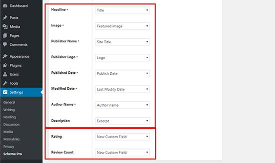 انتخاب New Custom Field در Schema pro